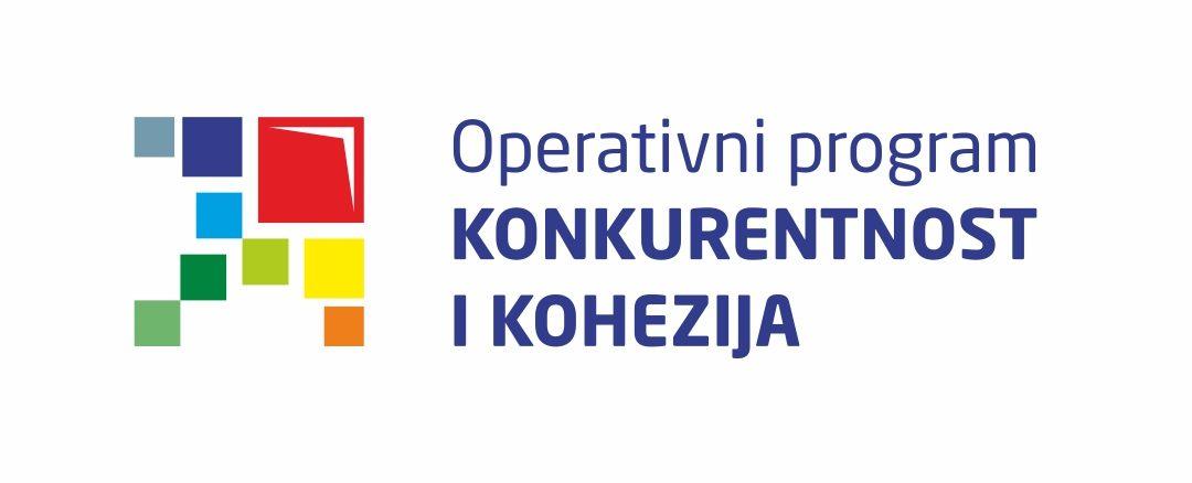Revidiran indikativni plan Poziva na dostavu projektnih prijedloga