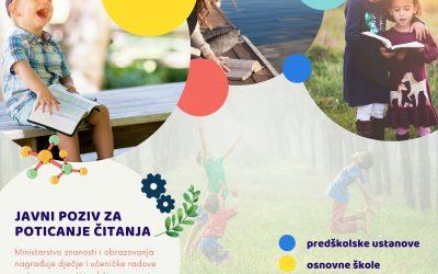 Objavljen Javni poziv za za poticanje čitanja u predškolskim ustanovama, osnovnim i srednjim školama u Republici Hrvatskoj